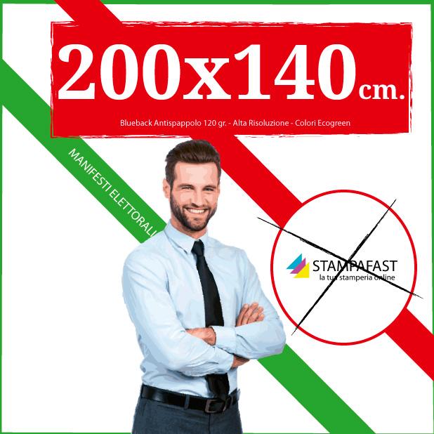 200x140